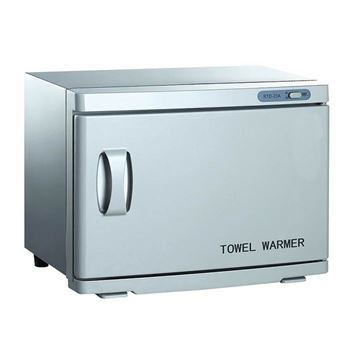 small towel warmer with close door
