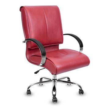 burgundy Classic customer chair