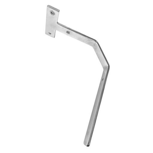 Gulfstream GS2209 T-bar Super Relax Footrest Bracket