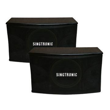 pair of black Singtronic KS-1500B 1000 watt karaoke speaker
