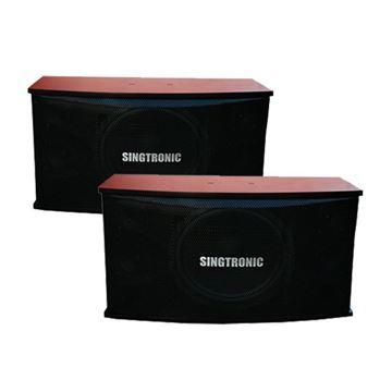 Pair of cherry wood color Singtronic KS-2000 1500 watt karaoke speaker