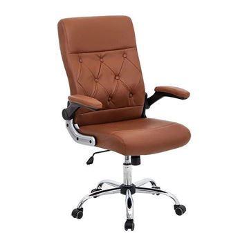 Tspa Eco Customer Chair Cappuccino Color