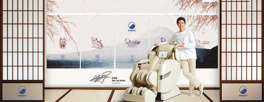 Đánh giá ghế massage: Luraco i7 Plus và Fujimedic Kumo