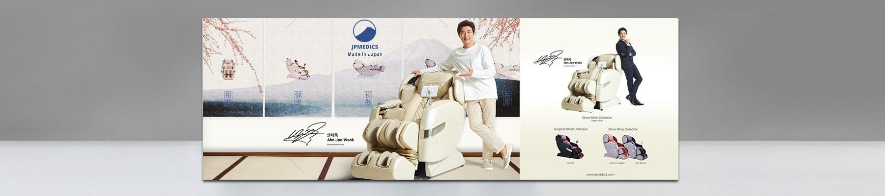 Ghế Massage JPMedics Kumo Nhật Bản